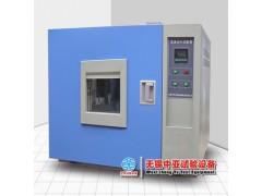 无锡高温试验箱,宁波高温试验箱,组件高温试验箱
