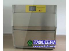 紫外光老化试验箱,ZY/ZN-P紫外光老化试验箱