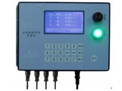 在线辐射安全报警系统,辐射安全报警系统