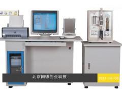 电弧红外碳硫分析仪,红外碳硫分析仪