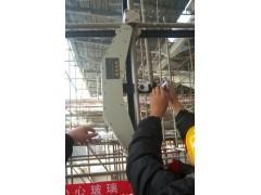 钢索张力测试仪,钢索张力仪