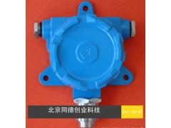 在线式臭氧检测仪,固定式臭氧检测仪,在线式臭氧测定仪