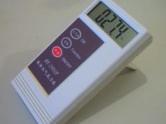 数显大气压力表,南京大气压力表