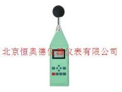 积分声级计/声级计/分贝仪 GHS-HS5618A