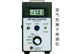 AIC-1000负离子检测仪,南京负离子检测仪