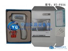 人体测温仪,人体红外线测温仪价格,人体红外线体温计