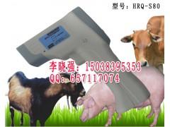 畜牧站用红外线测温仪HRQ-S80 红外线测温仪价格是多少