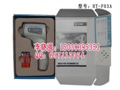 供应N7H9禽流感,学校专用快递体温计,红外线测温仪