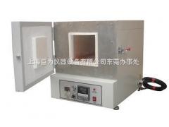 重庆巨为高温灰化炉\高温箱\高温炉\马沸炉生产厂家