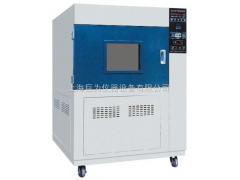 重庆巨为台式氙灯耐气候试验箱现货供应,氙灯耐气候试验箱