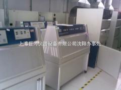 苏州巨为紫外光耐气候试验箱现货供应