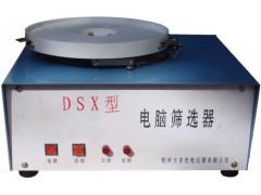 电动筛选器,JJSD筛选器,DSX筛选器
