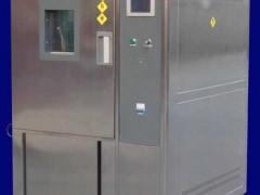 巨为可程式恒温恒湿试验箱厂家直销,小型高低温试验箱价格