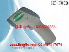 人体红外线额温计HT-F03B,禽流感专用人体红外测温仪