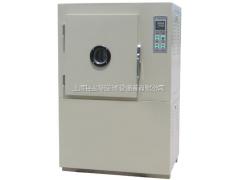 臭氧老化试验箱JW-CY-150