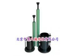 KHY-V砂含水量测定装置/砂子含水量快速测定仪