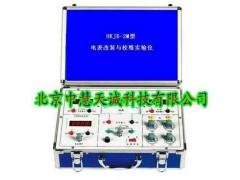 KJB-2M电表改装与校准实验仪