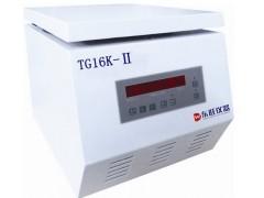 TG16K-Ⅱ台式高速离心机