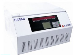 TDD5KR台式冷冻大容量离心机