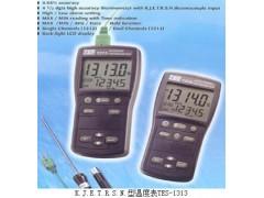 TES-1314数显温度表,便携式数显温度表