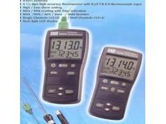 TES-1315温度记录仪,手持式温度记录仪