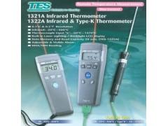 TES-1322激光测温仪,激光测温仪价钱