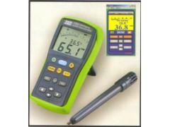 TES-1365温湿度计,RS-232温湿度计