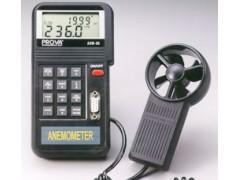AVM-07风速风量风温仪,手持式多功能风速计