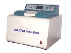ZDHW-A4 高精度两用全自动量热仪