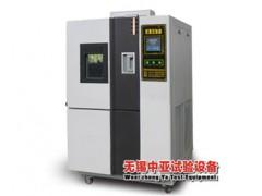 微电脑恒温恒湿箱,ZY/HS-225