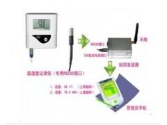 短信报警温湿度记录仪,温湿度短信报警记录仪厂家