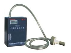 CCZ2个体粉尘采样器,防爆型个体粉尘采样器