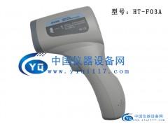 山东枣庄H7N7禽流感发烧测温专用红外线测温仪