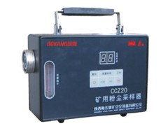 CCZ20 矿用粉尘采样器,矿用防爆便携式粉尘仪采样器