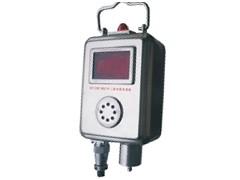 GRG5H矿用红外二氧化碳传感器,二氧化碳气体传感器