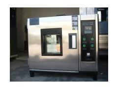 广州恒温恒湿试验箱JW-TH-225厂家价格,广州恒温恒湿机现货供应