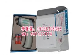 供应江西南昌人体红外线测温仪,预防H7N9禽流感快速测温仪