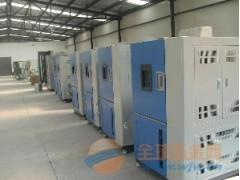 杭州巨为高低温试验箱JW-T -80 (A~G)生产厂家,高低温试验机(箱)价格