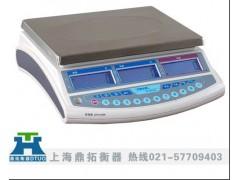 防水电子秤,<食品行业用>打印6公斤电子计重桌秤