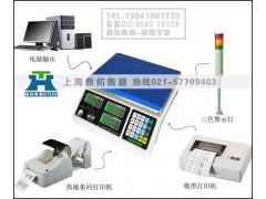 (食品行业电子秤) 10公斤不锈钢防水电子桌秤