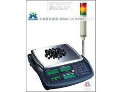 3公斤带报警电子桌秤-zui小分度值0.1克电子桌秤