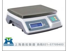"""<span style=""""color:#FF6600"""">1.5公斤,2.5公斤,5公斤,10公斤,20公斤,30公斤电子桌秤(案秤)</span>"""