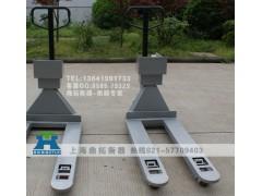 2013新上海叉车秤报价,500kg液压叉车秤
