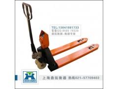 Ycs-手堆电子叉车秤,3吨防爆叉车电子秤
