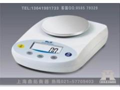 ES2000B电子天平,ES3200B百分之一天平