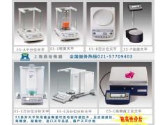 ES2000K百分之一克电子天平-zui大称量