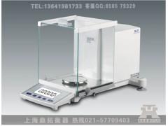 """实验室专用型分析天平,ES-210A万分之一天平""""特价优惠中"""""""