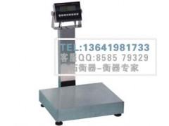 上海金浦500kg电子台秤,1000公斤电子计重磅秤