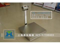 带继电器信号电子台秤【限量】1000kg高精度电子台秤
