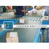 500kg在线滚桶秤报价,上海滚筒秤(配置三色报警灯)